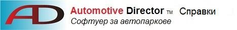 AutoDir Reports 468x60 v1